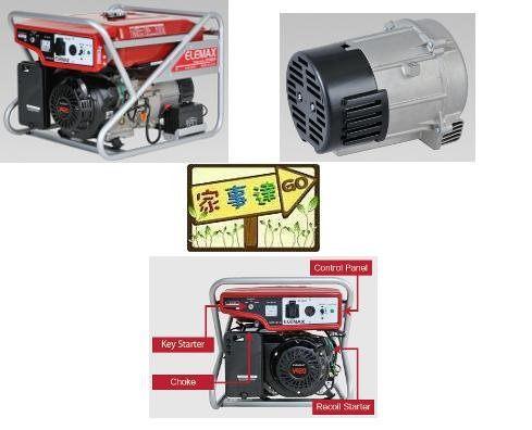 [ 家事達 ]日本原裝 ELEMAX -澤藤引擎發電機-6500w-電動/手動 特價 110V/220V 鋸機