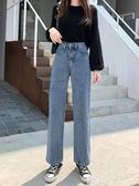 牛仔寬管褲 2020新款秋牛仔褲女直筒寬松春秋闊腿褲高腰直筒褲顯瘦九分褲褲子 歐歐