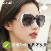 太陽鏡女防紫外線2020新款品牌時尚偏光墨鏡女韓版潮圓臉大臉眼鏡 京都3C