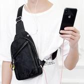 胸前包 側背包男韓版潮帆布休閒包戶外小背包時尚男士包包LB4085【Rose中大尺碼】