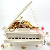 音樂盒八音盒女生鋼琴便宜旋轉發光跳舞天空之城公主兒童生日禮品 七夕情人節85折