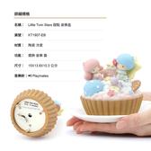 讚爾藝術 JARLL~Little Twin Stars 甜點 音樂盒(KT1907) 三麗鷗 雙子星 (現貨+預購)