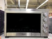 ^聖家^(送食譜書) 國際牌38L雙溫控發酵烤箱 NB-H3800【全館刷卡分期+免運費】