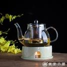 玻璃茶壺加熱底座溫茶器花茶茶具蠟燭加熱爐陶瓷煮茶爐日式煮茶器 優家小鋪