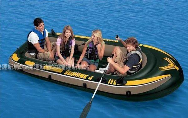 INTEX 69627鋁合金充氣橡皮輕艇划船槳