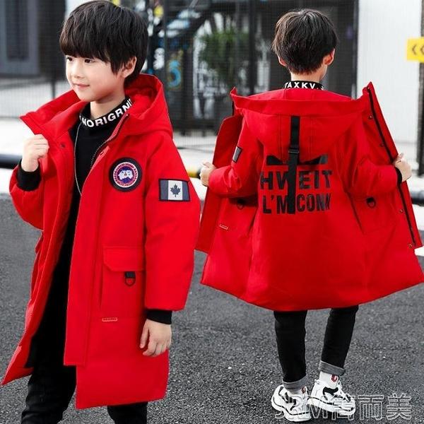 衝鋒衣外套兒童男童冬裝棉衣外套新款中長款男孩加厚棉服中大童休閒棉 快速出貨