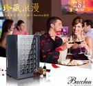 電子紅酒櫃 Bacchus/芭克斯 BW-70D1 紅酒恒溫櫃酒櫃家用電子恒溫櫃紅酒冰箱 免運 支持外島DF