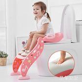 兒童馬桶梯寶寶坐便器男孩女孩尿盆便盆小孩坐墊圈嬰兒座便器幼兒 js12674【黑色妹妹】