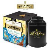唐寧茶【Twinings】鉑金系列 晨光草原甘菊花茶+小黑茶罐 (聖誕限定組)