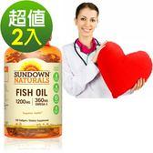 《Sundown日落恩賜》精萃深海魚油1200mg(100粒/瓶)2入組