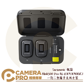 ◎相機專家◎ Saramonic 楓笛 Blink500 Pro B6 一對二無線麥克風套裝 附無線充電盒 勝興公司貨