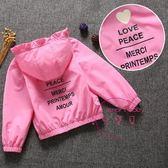 嬰兒外套 女寶寶外套3歲嬰兒春秋裝女童全館免運新品正韓開衫1公主薄款上衣小童【優兒寶貝】
