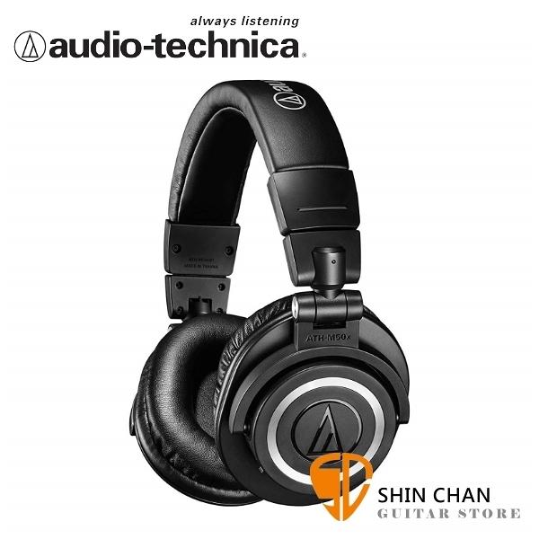 鐵三角 ATH-M50xBT 藍牙 監聽耳機 / 錄音室監聽耳機 / 耳罩式耳機 M50xBT