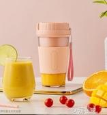英國皇太太便攜式榨汁機家用水果小型充電迷你榨汁杯電動炸果汁機ATF 沸點奇跡
