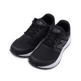 NEW BALANCE NB420 4E寬楦慢跑鞋 黑白 ME420EK1 男鞋