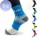 「父親節三倍振興免運特價5雙組」三合豐 ELF, 男性運動襪, 竹炭止滑氣墊 款