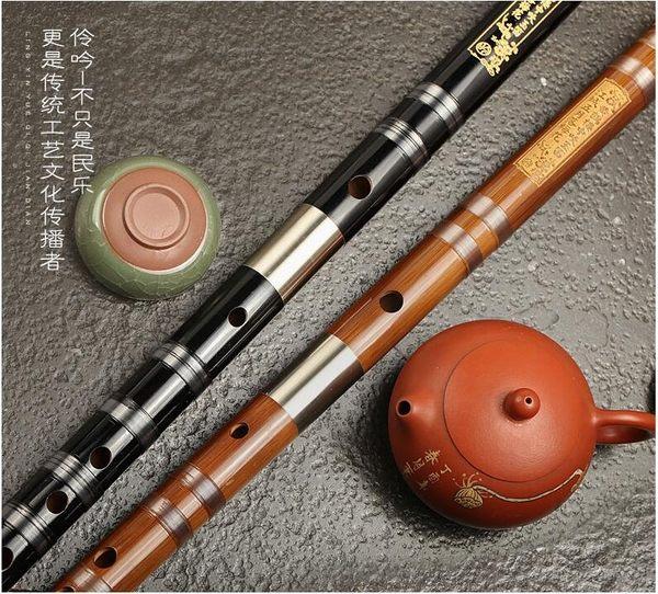 演奏苦竹笛子樂器高檔精制E初學成人零基礎F兒童橫笛G調  潮流前線
