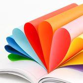 正彩彩色卡紙兒童手工紙幼兒園學生折紙剪紙100張/包加厚多色批發