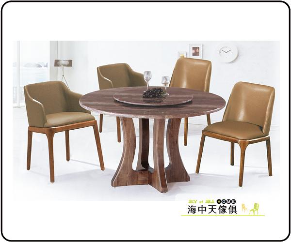 {{ 海中天休閒傢俱廣場 }} G-42 摩登時尚 書房系列 846-3 A42石面圓桌