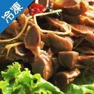 佳佳日式鳳胗1包(1kg/包)(滷味)【...