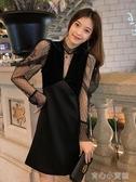 洋裝阿姐家秋冬黑色小禮服女新款網紗拼接長袖修身洋裝假兩件 育心小館