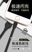 ☉WK Design 極速 1米 Iphone 適用 拉絲扁線防纏 傳輸線/充電線 【正版台灣公司貨】