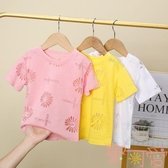 女童鏤空短袖T恤兒童韓版時尚上衣打底衫【聚可愛】