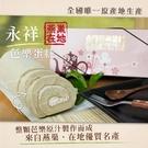 【免運冷凍宅配】燕巢芭樂蛋糕 500g/盒 團購優惠價 *4入999元* 【合迷雅好物超級商城】