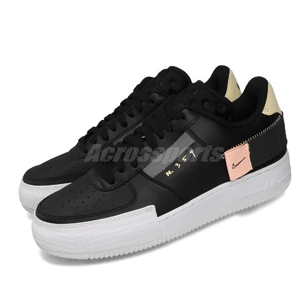 Nike 休閒鞋 Air Force 1 Type 黑 白 男鞋 解構 運動鞋 AF1 N.354 【ACS】 CI0054-001
