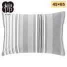 純棉枕套 XENO 45×65 NITO...