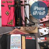 iPhone 6 Plus/6s Plus土豪金鉚釘拉鍊錢包皮套 插卡 側翻 手機套 手機殼 保護套 配件