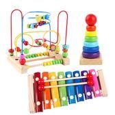 兒童繞珠串珠玩具早教嬰兒6-12個月男孩寶寶益智0-1-2歲3周歲女孩