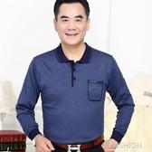 夏中年長袖t恤男裝上衣中老年衣服男爸爸長袖t恤秋裝40-50歲薄款  -Ifashion
