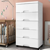 純色抽屜式收納櫃子省空間收納櫃兒童衣服家用塑料櫃 「顯示免運」