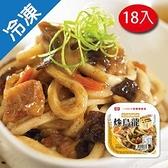 桂冠炒烏龍-照燒豬肉360GX18【愛買冷凍】
