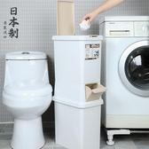 一件82折免運-日本進口家用雙層分類垃圾桶廚房大容量塑料垃圾筒有蓋衛生間大號