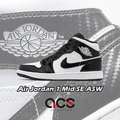 Nike Air Jordan 1 Mid SE ASW 明星賽 All Star 喬丹1代 男鞋 AJ1 一代【ACS】 DD1649-001
