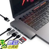 [8美國直購] 集線器 Satechi Aluminum Type-C Pro Hub Adapter with Thunderbolt 3 (40Gbs), 4K HDMI