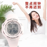 手錶 手錶女ins風電子錶簡約氣質少女心學生初中生防水機械鬧鐘獨角獸 韓國時尚週