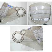 【東門城】ASTONE MJ / DJ10C 專用一般鏡片(3色) 安全帽配件