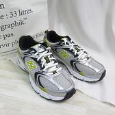 New Balance 復古運動鞋 休閒鞋 男女款 MR530SC 檸檬黃【iSport愛運動】