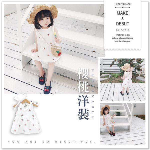 寶寶 可愛櫻桃綁帶造型無袖洋裝 BABY 新生兒 童裝 公主袖 女童【哎北比童裝】