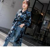 《EA2611-》民族風印花長版襯衫式綁帶洋裝/罩衫 OB嚴選