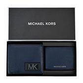 【南紡購物中心】MICHAEL KORS GIFTING荔枝牛皮對開短夾(附證件夾)禮盒組-藍