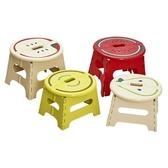 瀛欣加厚折疊凳子卡通塑料便攜式矮凳戶外創意家用小板凳成人兒童