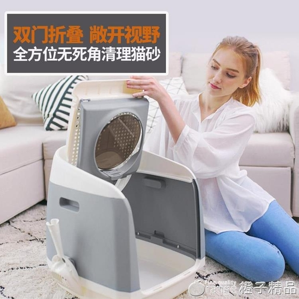 TOMCAT頂入式貓砂盆大號雙門全封閉貓咪廁所防外濺封閉式貓廁所 (橙子精品)