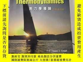 二手書博民逛書店Fundamentals罕見of Thermodynamics【熱力學導論 第五版 含盤(庫存)Y6318 Y