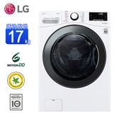 【LG樂金】17公斤WiFi滾筒洗衣機(蒸洗脫烘)WD-S17VBD(含基本安裝)