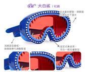 里和家居 l 美國Bling2o時尚兒童全罩式泳鏡 紅鏡大白鯊 蛙鏡