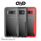 【愛瘋潮】QinD SAMSUNG Galaxy S8 簡約防摔套 減震防摔 全包設計 保護殼 保護套